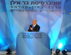 PM Netanyahu at BESA