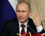 Putin - Wikipedia