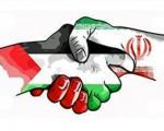 Iran-Palestine-Ties
