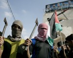 PALESTINIAN-ISRAEL-CONFLICT-GAZA-PROTEST