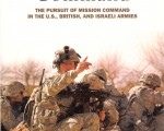 Dr. Eitan Shamir's new book on Military Command
