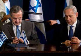 Israel-Greece startegic relations