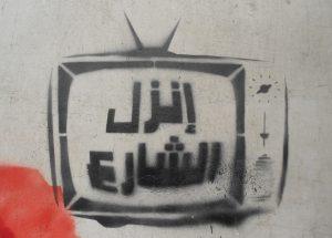 Пасха в зимний сезон: «Арабская весна» семь лет спустя