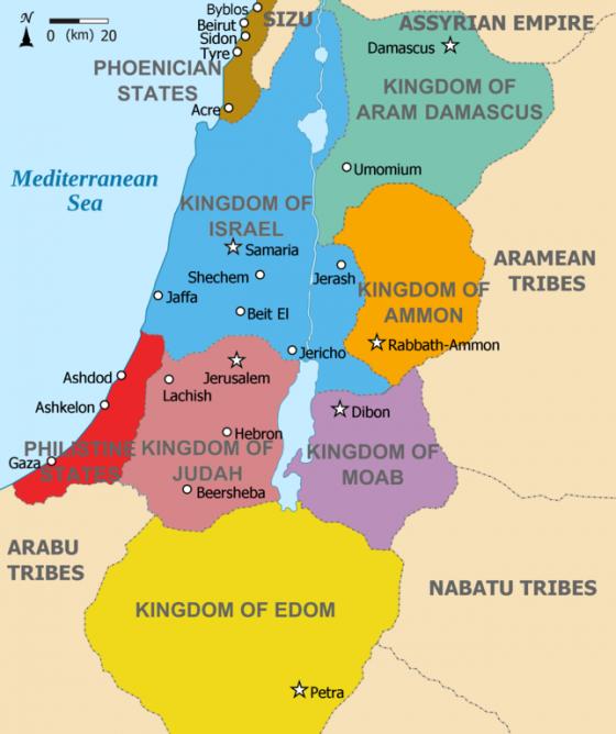 Gaza's Past and Gaza's Present